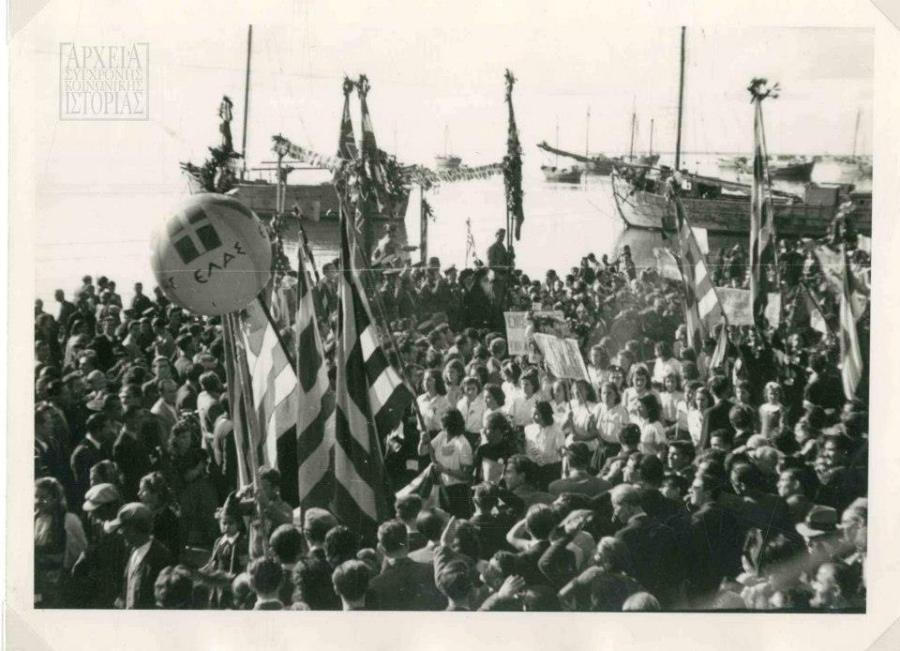 1944-10-30-Thes-Apelefth-1944-paralia-mathitries-ELAS