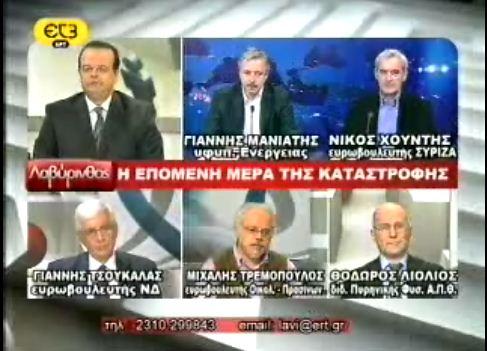 ET3-Tremopoulos%2018-3-2011.JPG