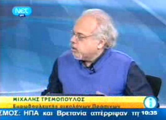 NET-Tremopoulos%2021-3-2011.JPG