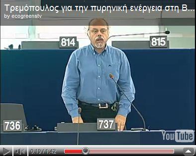 Tremopoulos%206-4-2011.JPG